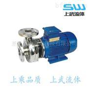 HQF型小型不锈钢耐腐蚀自吸离心泵