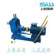 JMZ型耐腐蝕化工泵 移動式不銹鋼自吸泵