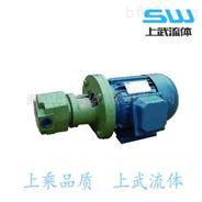 BBG系列齿轮油泵
