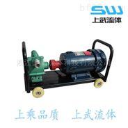 推车型齿轮油泵