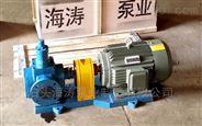 YCB船用圓弧齒輪泵,YCB圓弧泵,質量上乘