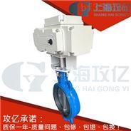 厂家直销D971X-16-DN50精小型电动对夹蝶阀