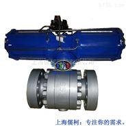 Q641H-300LB气动美标硬密封球阀-儒柯品牌