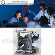 進口不銹鋼電動隔膜泵-德國洛克-德國