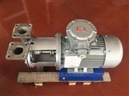 VSP-80B-P不銹鋼化工自吸泵