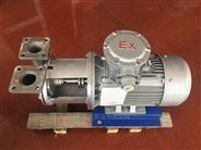 VSP-80B-P不锈钢化工自吸泵