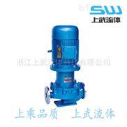 CQG-L型磁力化工泵  立式无泄漏管道离心泵