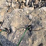 矿石开采静态无声破碎办法专业厂商电话深圳市液压岩石致裂棒