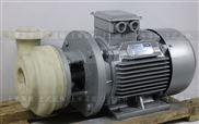 FS型耐腐蚀塑料化工离心泵