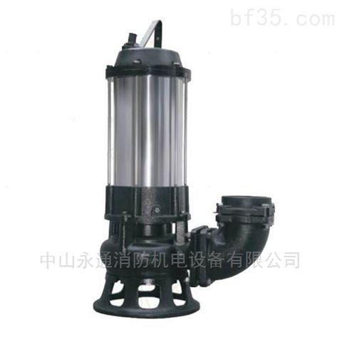 2.2KW大流量污泥泵 排澇防汛潛水泵