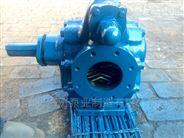 淮北KCB483齿轮泵、KCB633齿轮油泵