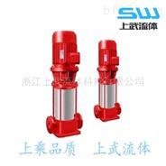 XBD-GDL型中低壓消防泵 XBD型消防多級泵