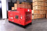 400A管道用发电式电焊机报价