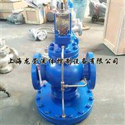YD43H超大膜片高灵敏度减压阀