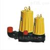 撕裂切断装置AS/AV系列排污泵