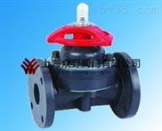 G41F-FRPP塑料隔膜阀