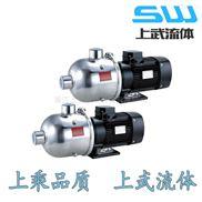不銹鋼輕型離心泵 小型耐腐蝕多級泵
