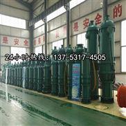 矿用污水潜水泵BQS200-120/2-132/N无锡市价格