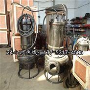 BQS80-40-22/N矿用潜水立式排污泵*唐山市