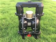 大流量BQG氣動隔膜泵BQG350/0.2