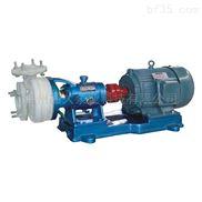 離心式化工泵-FSB型氟塑料強耐腐蝕化工泵