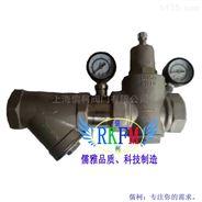 不锈钢内螺纹减压阀-上海儒柯