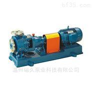 防爆保溫懸臂式IR型耐腐蝕化工泵