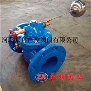 遥控浮球阀 水利控制阀DN100水利减压阀门
