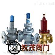 船用空氣減壓閥CBM1079-81