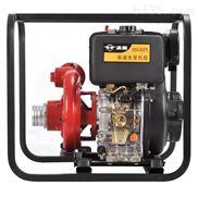 186F動力高壓柴油鑄鐵自吸泵3寸