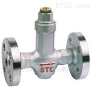 上海良工阀门STST可调恒温式蒸汽疏水阀