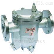 上海良工阀门CS41H6自由浮球式蒸汽疏水阀