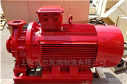 杭州市XBD-W型卧式消防泵/喷淋泵/消火栓泵
