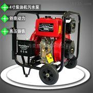 4寸柴油机抽水泵防洪泵SHL40CG