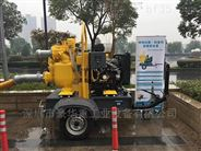 瑞典自吸離心泵VAR 6-250阿特拉斯防汛泵車