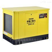 20kw三相管道天然气发电机