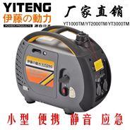 静音汽油发电机YT2000TM