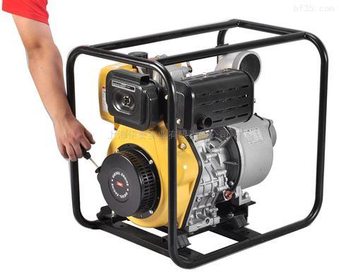 2寸水泵清水泵YT20WP