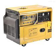 5千瓦应急柴油发电机组厂家