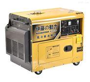 伊藤动力5kw柴油发电机yt6800t报价