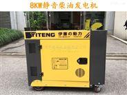 YT8100T3-ATS柴油发电机自动启停
