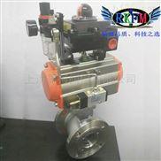 不銹鋼氣動放料球閥-上海儒柯