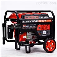 YT2500DC-2便携式汽油发电机报价