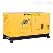 伊藤24kw柴油发电机价格