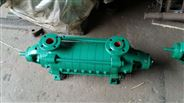 DG12-25X6型锅炉给水泵