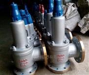 A42Y-25C DN250 DN300氣體安全閥