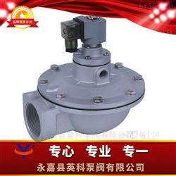 DMF-Z型电磁脉冲阀