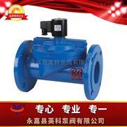 ZCS--水用电磁阀