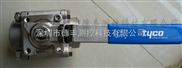 TYCO三片式手动球阀F130 F180 F190
