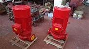 55KW立式消火栓泵,自動消火栓泵,自動消防穩壓泵